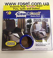 Двусторонняя накидка на кресло - Couch Coat, фото 1