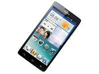 Бронированная защитная пленка для экрана Huawei C8816d, фото 1