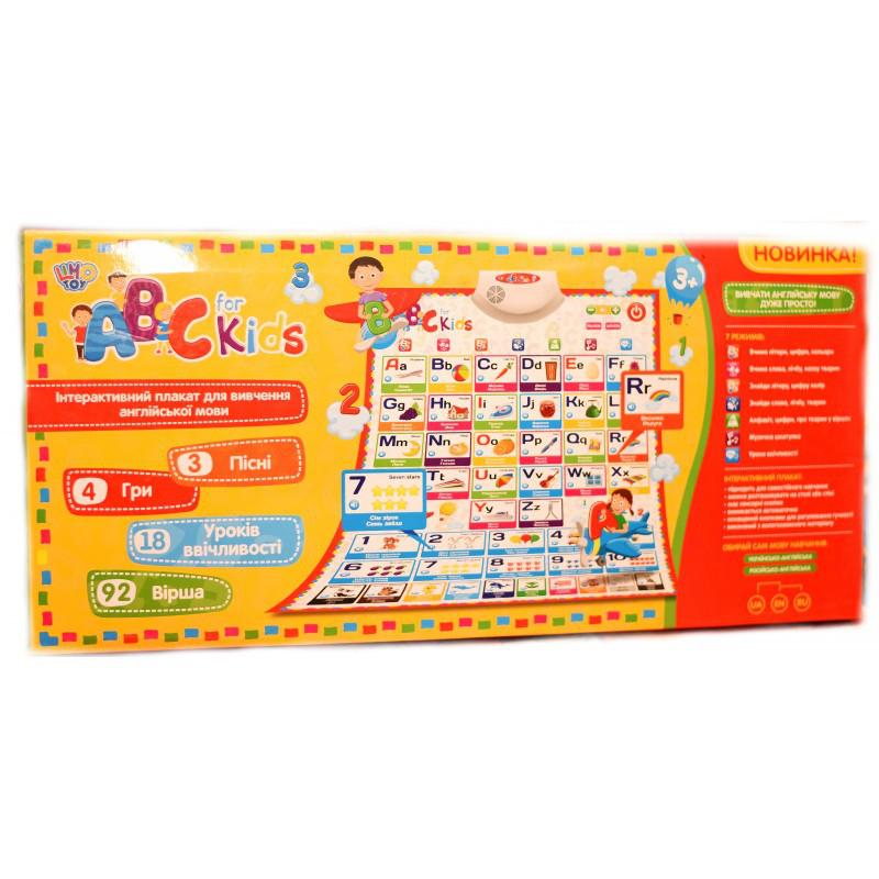 Обучающий плакат ABC for Kids: 7 режимов