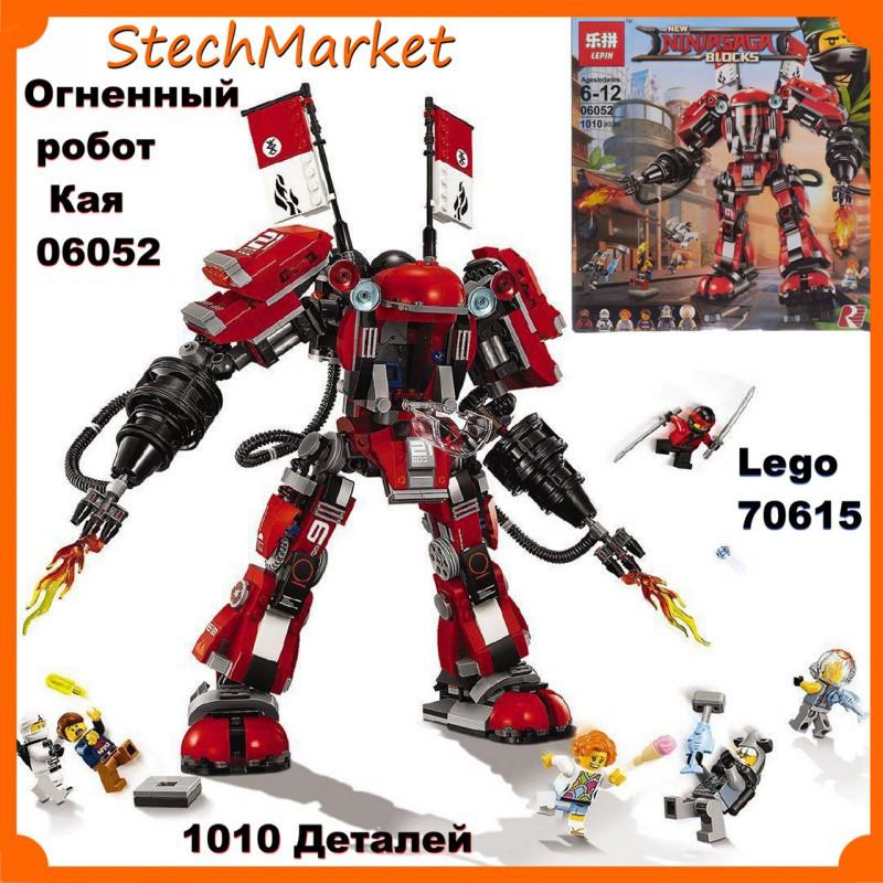"""Конструктор LEPIN 06052 """"Огненный робот Кая"""", 1010детали"""