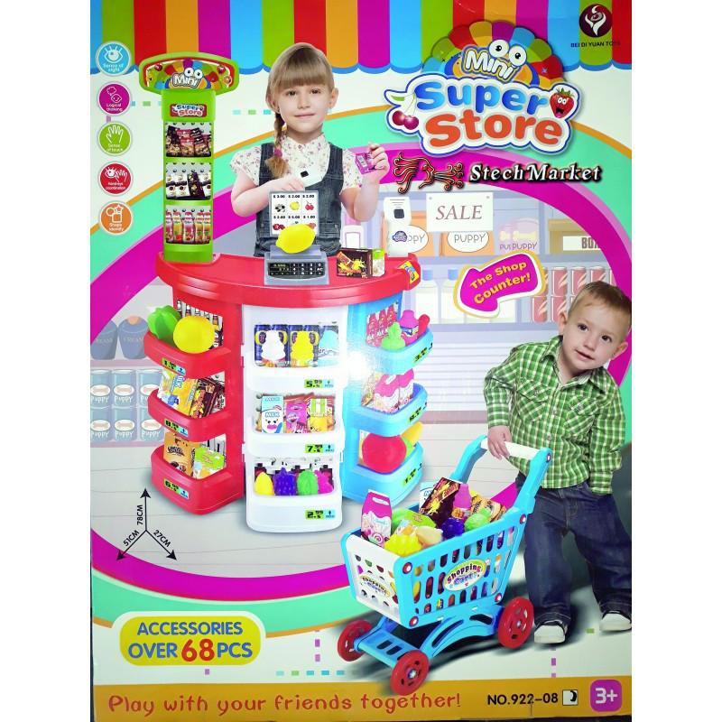 Магазин - касса с продуктами 992-08