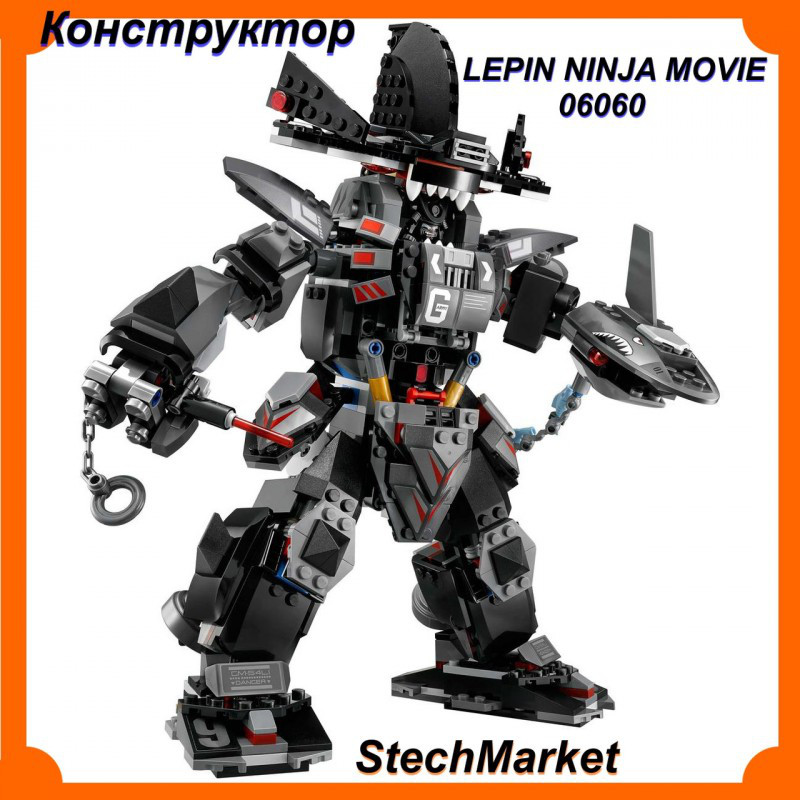 "Конструктор LEPIN NINJA MOVIE 06060 ""Робот Гарма"", 806 детали"