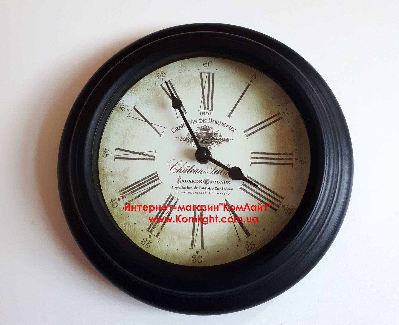 """Настенные часы """"Классик"""""""