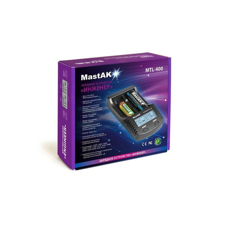 Зарядное устройство MastAK MTL-400 (1 или 2)