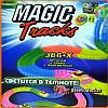 """Гоночная трасса Magic Tracks """"Мертвая петля"""" 366+X деталей (конструктор), фото 3"""
