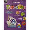 Детский музыкальный Проектор ночник сказки, музыка, песенки, световые-эфекты, фото 8