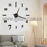 Настенные часы декоративные объемные 3D DIY CLOCK (3M002B) )