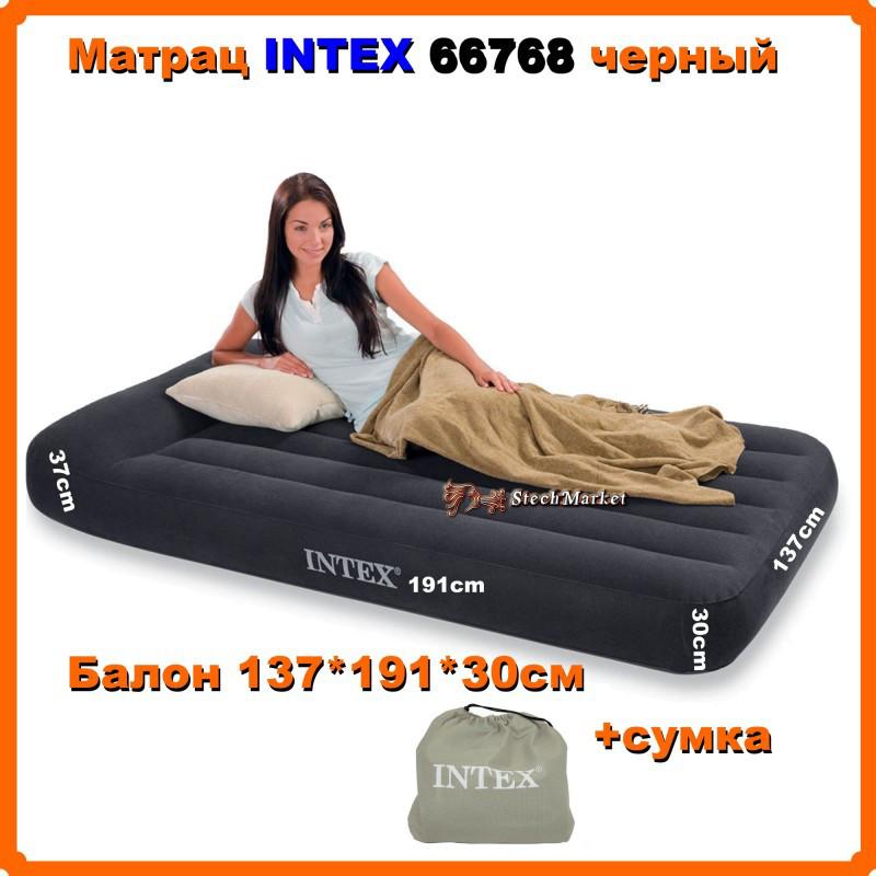 Матрас Intex 66768, 191х137х30 см, черный надувной с подголовником