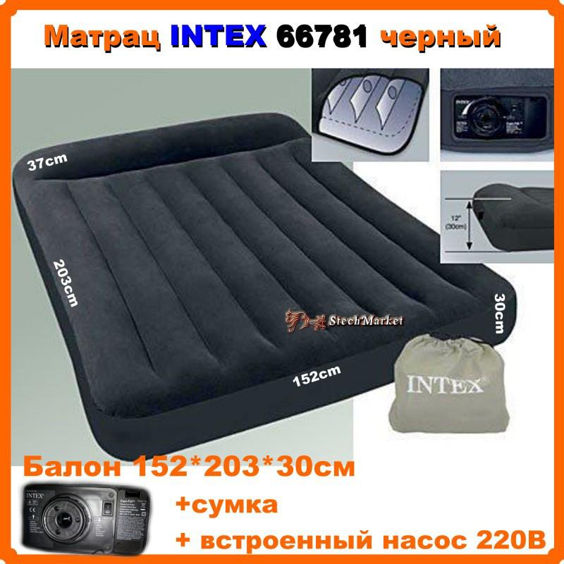 Матрас Intex 66781, 203х152х30 см, черный надувной с подголовником и со встроенным насосом 220 V