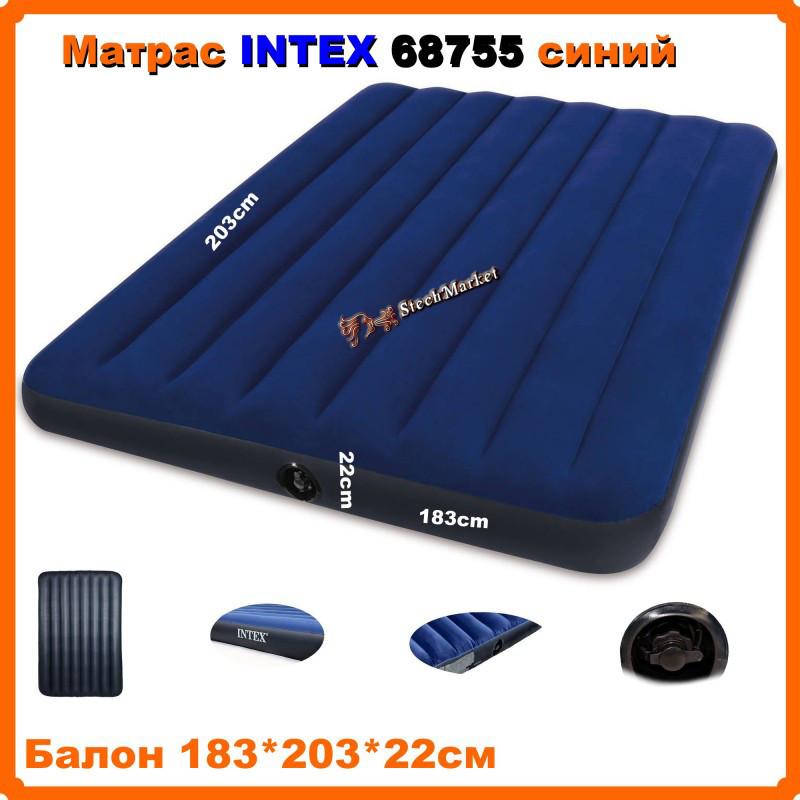 Матрас INTEX 68755 Велюровый 203-183-22см синий, балон