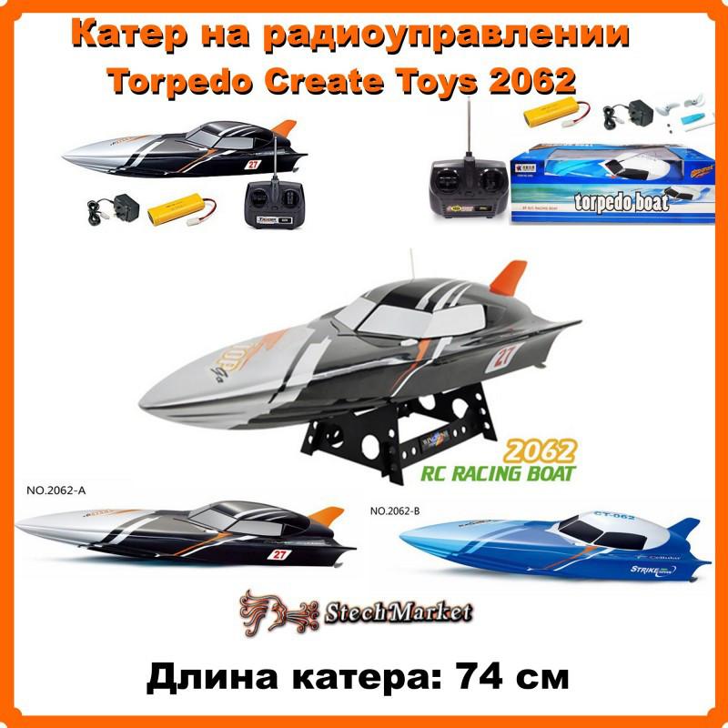 Катер на радиоуправлении Torpedo Boat 2062 (74 см)