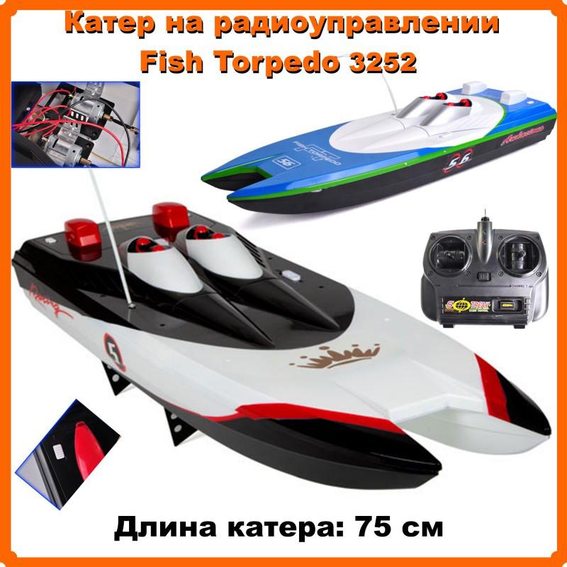 Катер на радиоуправлении (75 см) Fish Torpedo 3252