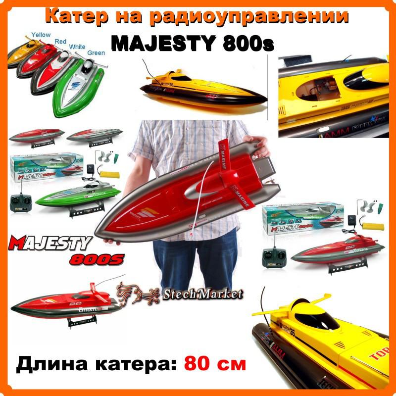 Катер на радиоуправлении (80 см) MAJESTY 800s