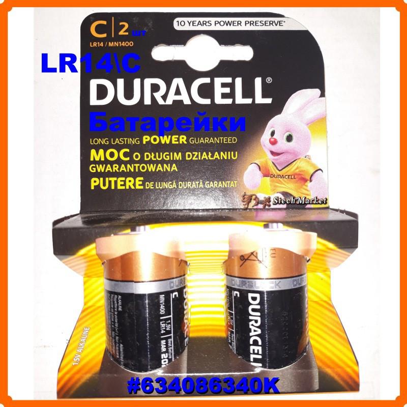 Батарейки DURACELL C (2) LR14/MH1400 1.5v Alkaline