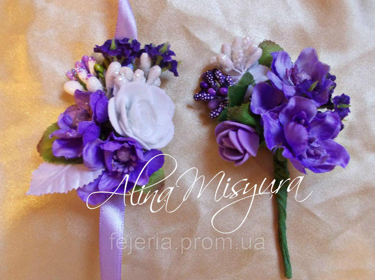 Бутоньерка свидетедям фиолетовая (пара)