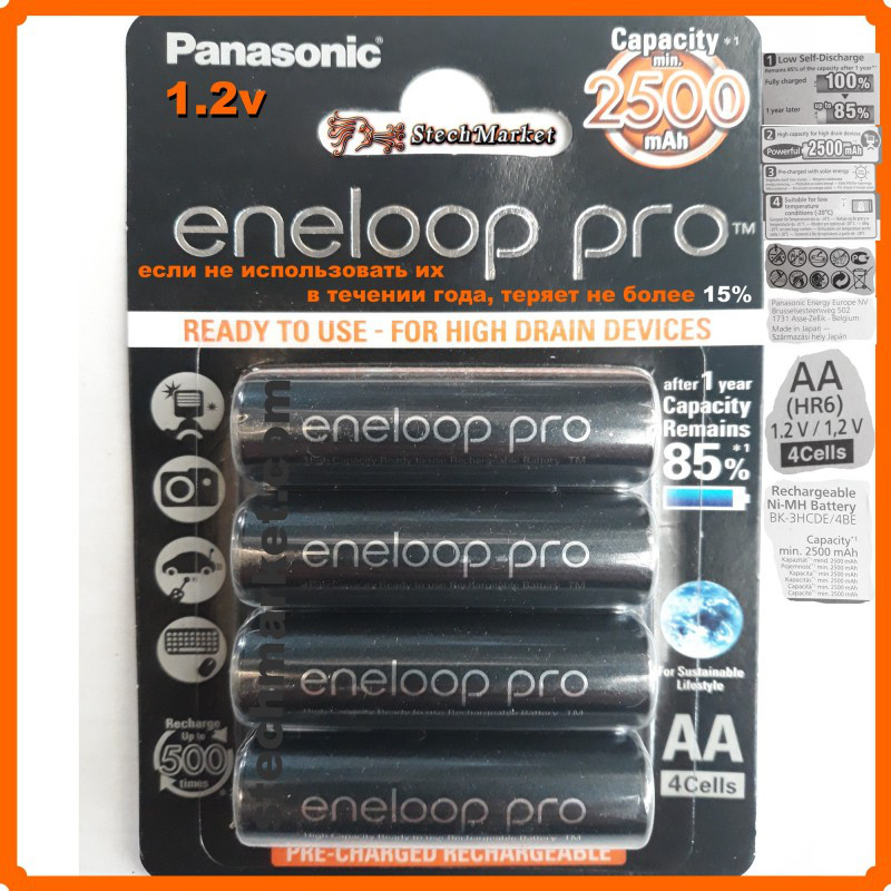 Аккумулятор Panasonic Eneloop pro R6, HR6,AA, 1.2v Ni-Mh 2500mAh