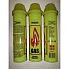 Газ для зажигалок, 90 мл, фото 3