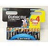 Батарейки Duracell TURBO MAX AAA LR03 1,5в 12шт POWERCHECK Бельгия оптом розницу, фото 2