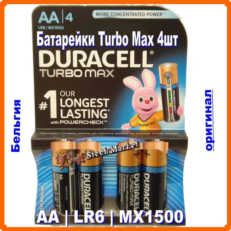 Батарейки Duracell TURBO MAX AA LR6 1,5в 4шт POWERCHECK Бельгия оптом розницу