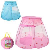 Палатка детская игровая (сатин) в сумке, M 3370