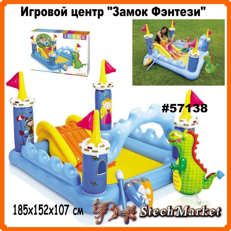 Надувной игровой центр «Замок Фэнтези» Intex 57138