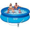 Семейный надувной бассейн Easy Set Intex 28122(56922) (305*76 см) +фильтр насос, фото 2