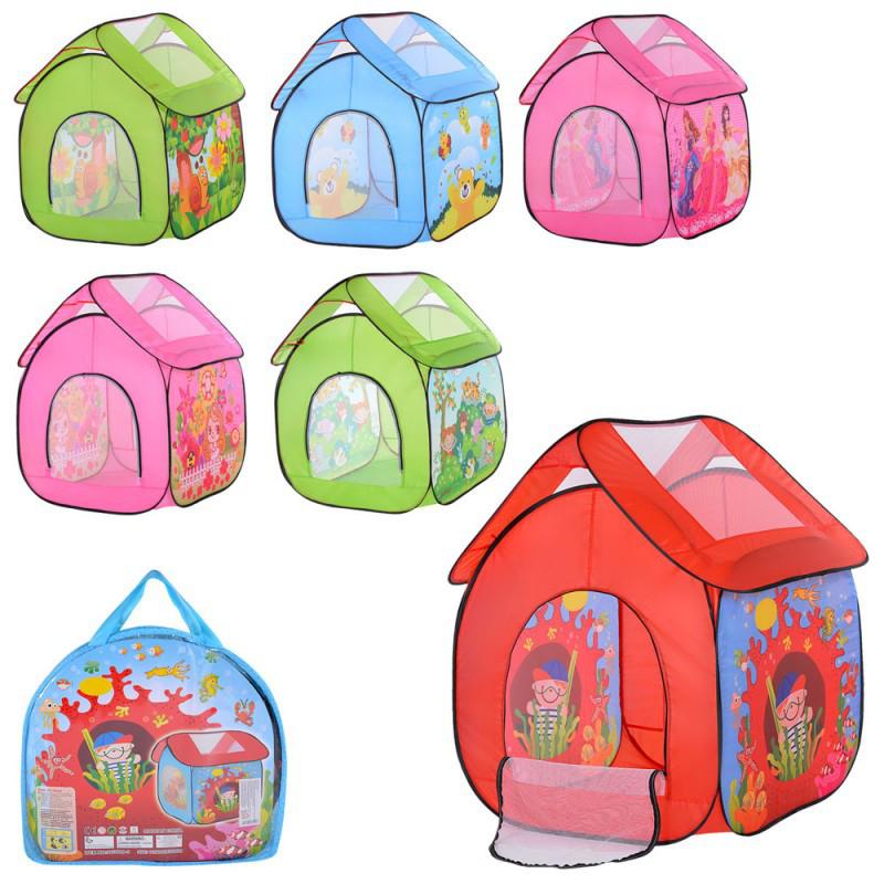 Палатка детская игровая с рисунками в сумке, M 3756
