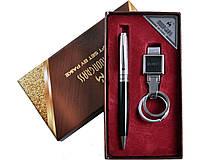 """Подарочный набор """"Moongrass"""" 2в1: Ручка и Брелок. Оригинальный дизайн"""