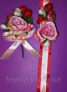 Бутоньерка свидетедям красная розовая (пара)