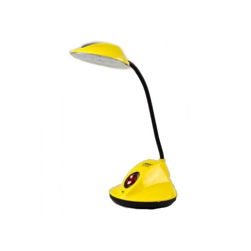 Лампа настольная светодиодная Yajia YJ-1859