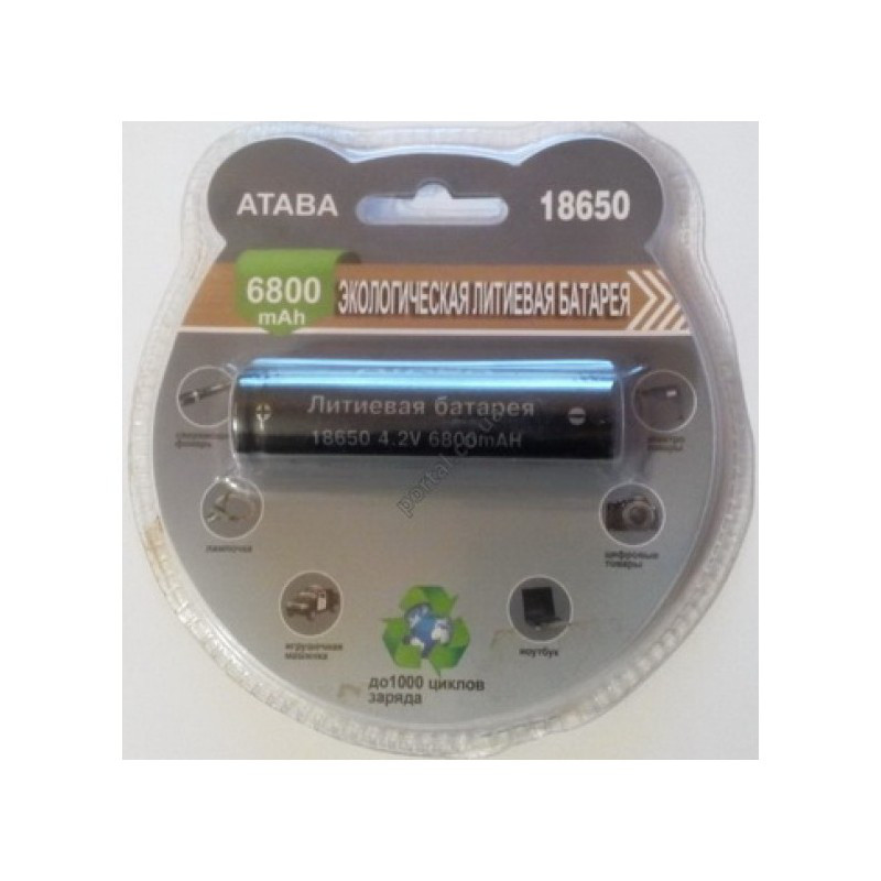 Аккумулятор ATABA 18650 Li-ion 4.2V 6800mAh