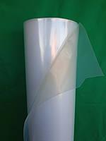 Пленка тепличная белая, 20мкм, 3м/100м. Прозрачная (парниковая, полиэтиленовая).