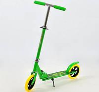 Самокат алюминиевый Best Scooter 109 N