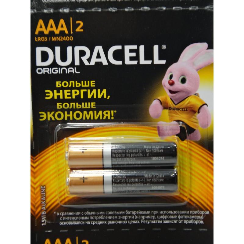 Батарейки Duracell AAA LR03/MN2400 ORIGINAL 1,5в(1.5v) 2шт Бельгия
