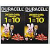 Батарейки Duracell AAA LR03/MN2400 ORIGINAL 1,5в(1.5v) 2шт Бельгия, фото 3