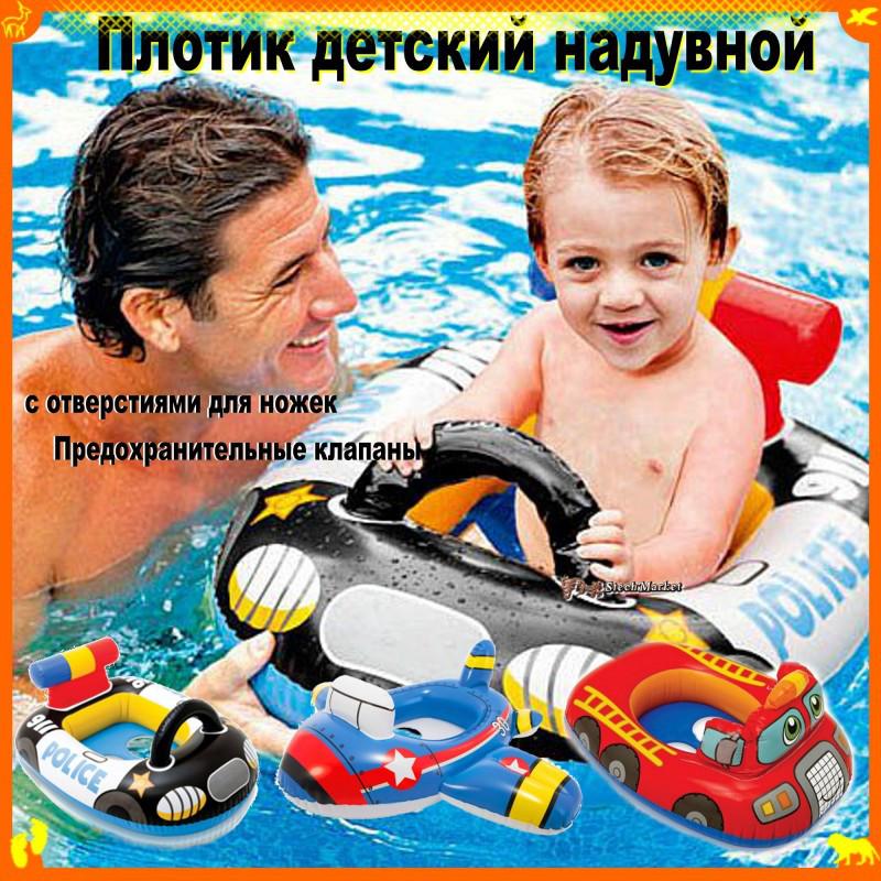 Детский надувной Круг-Плот с отверстиями для ножек Intex 59586 77х58см транспорт