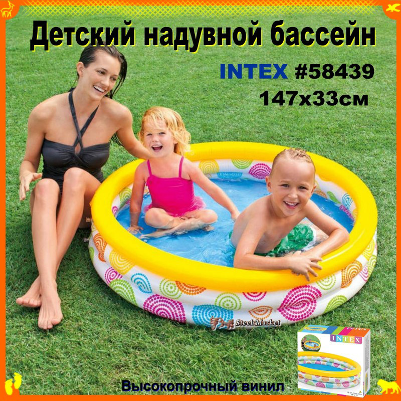 Детский надувной бассейн Intex 58439 размер 148х33см (6)