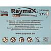 Аккумулятор 18650 Li-ion 3.7v 2400mAh Raymax (c защитой ), фото 5