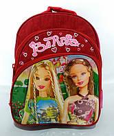 Красный школьный рюкзак для девочек Barbie