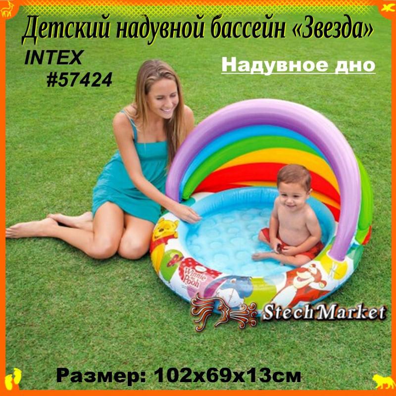 Детский надувной бассейн «Вини Пух» 102х69см, борт 13см
