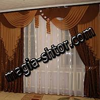 Жесткий ламбрекен со шторами для зала