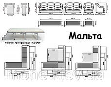 """Диван раскладной трехместный в ткани """"Мальта"""" , фото 3"""