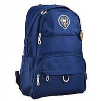 Стильный синий рюкзак с карабином Yes! арт. 555632