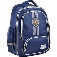Качественный рюкзак для начальных классов Yes! арт. 555701
