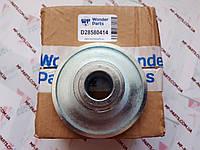 D28580414 шайба вигрузного шнека, АНАЛОГ, производитель WonderParts (EU), комбайн Massey Ferguson