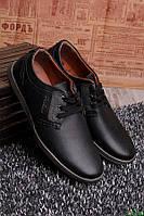 Мужские туфли без каблука, Размер 42