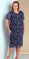 Платье Novella Sharm-2965-1 белорусский трикотаж, синий, 68, фото 1