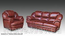 """Кожаный диван трехместный """"Аляска"""" со спальным местом, фото 3"""