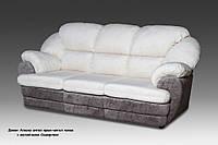 """Кожанный диван трехместный  """"Аляска"""" без раскладки"""