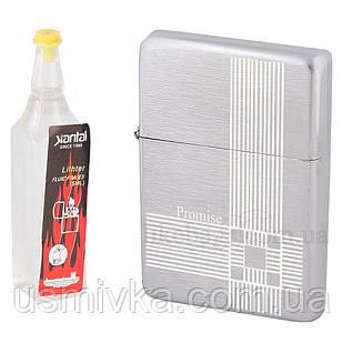 Подарочный набор: бензиновая зажигалка с лазерной гравировкой, бензин ZB643400